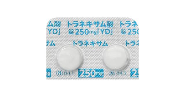 内服 トラネキサム 酸